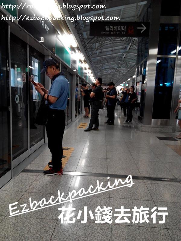 釜山地鐵大渚站