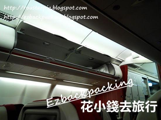 香港航空HX284客機內部