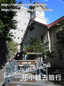 札幌時計台側面