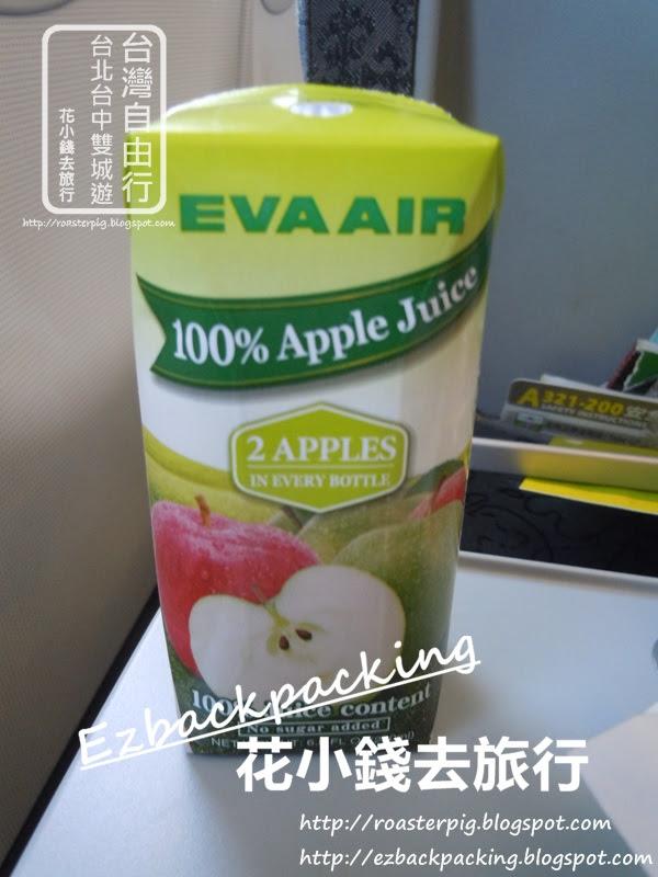長榮航空-香港去台北飛機餐餐飲:蘋果汁