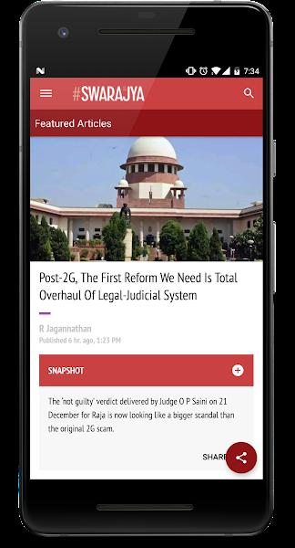 swarajya-screenshot-2