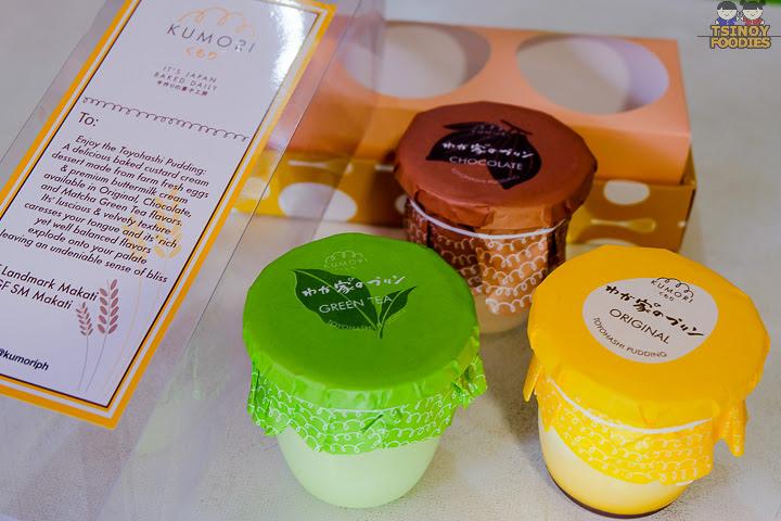 toyohashi pudding