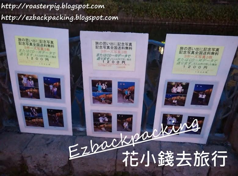 小樽運河拍照攤位